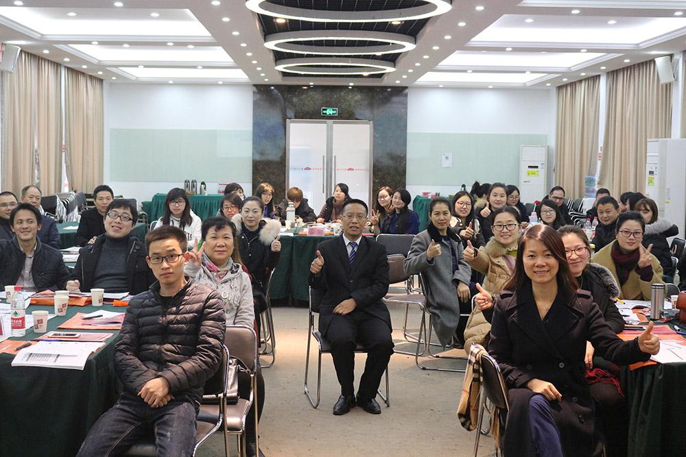 《任职资格管理与员工能力体系构建》公开课在源大圆满举行