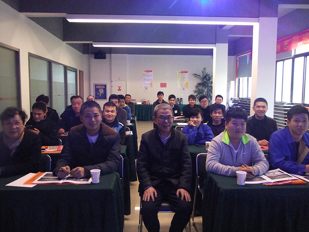 《工业4.0中国制造业机遇与挑战》公开课在源大圆满举行