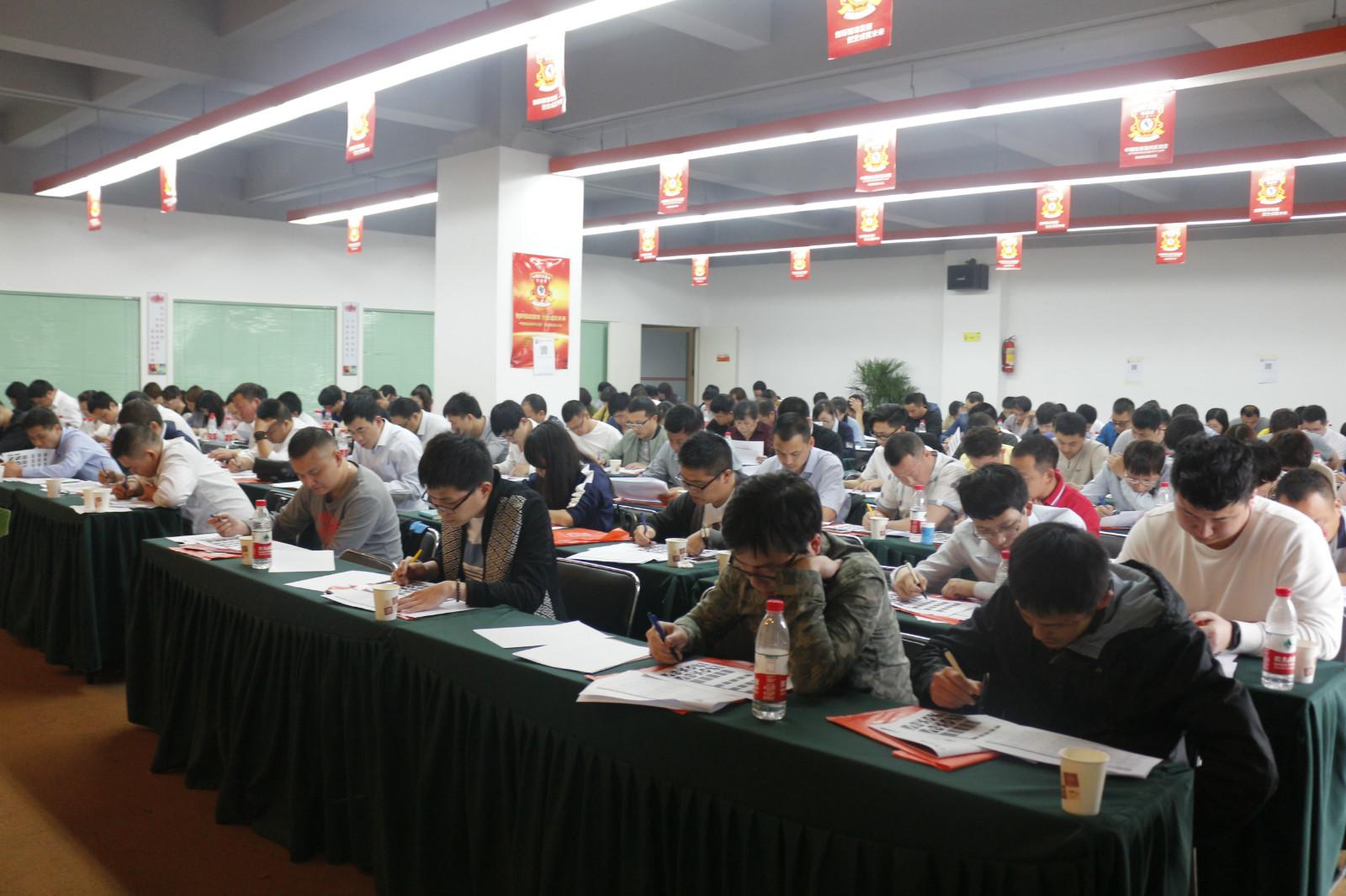 《MTP中层管理技能提升训练》公开课在源大圆满举行